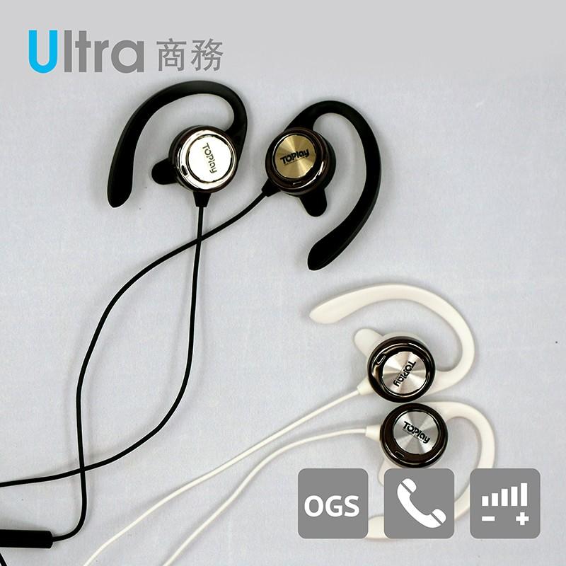 TOPLAY聽不累 懸浮式 商務系列-通話 耳機 - 二件一組 *即賞包附收納袋 (鈦金白)
