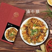 《老鄧 Lao Deng 1949》[經典小菜系列] 滷牛肚