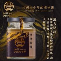 《老鄧 Lao Deng 1949》担担麻醬